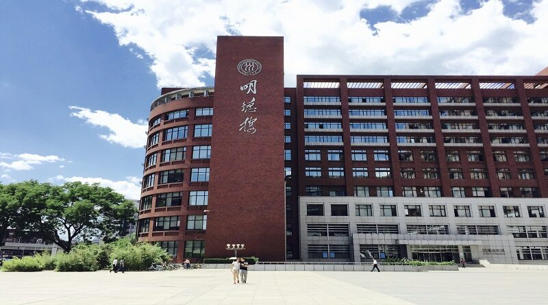 Postgraduate courses in Urban Studies
